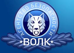 ООО ЧОО Волк