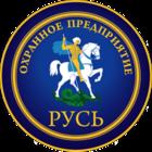 Тревожная кнопка, цены от ООО ЧОО Русь в Воронеже