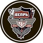 Охрана банков от ООО ЧОО Вепрь в Воронеже
