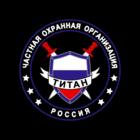 ООО ЧОО ТИТАН